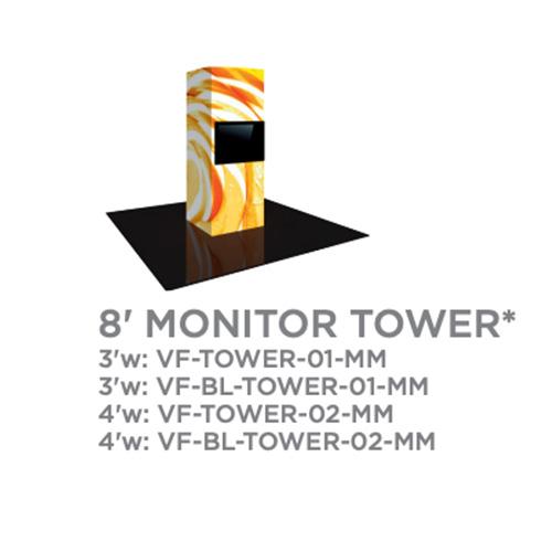 8 Foot Monitor Vector Tower Trade Show Display